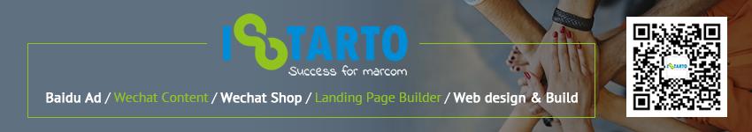 iStarto - Sucess for Marcom