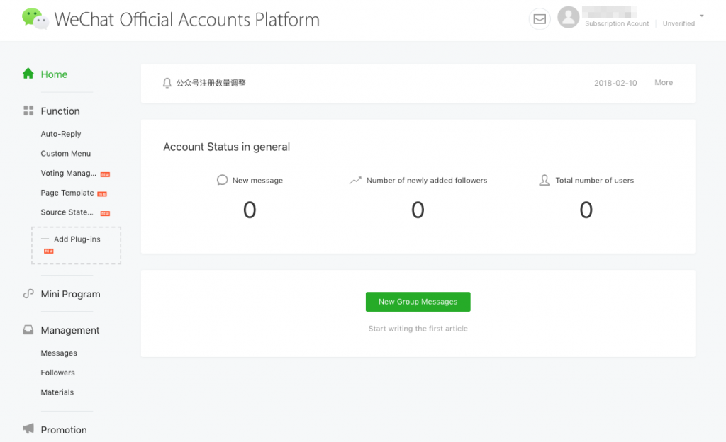 wechat-account-settings-iStarto china
