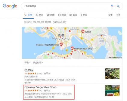 iStarto-Get found on Google