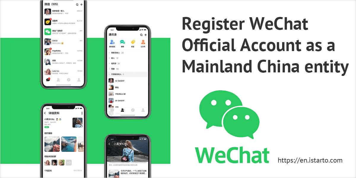 Register a WeChat Official Account as a Mainland China entity-istarto China