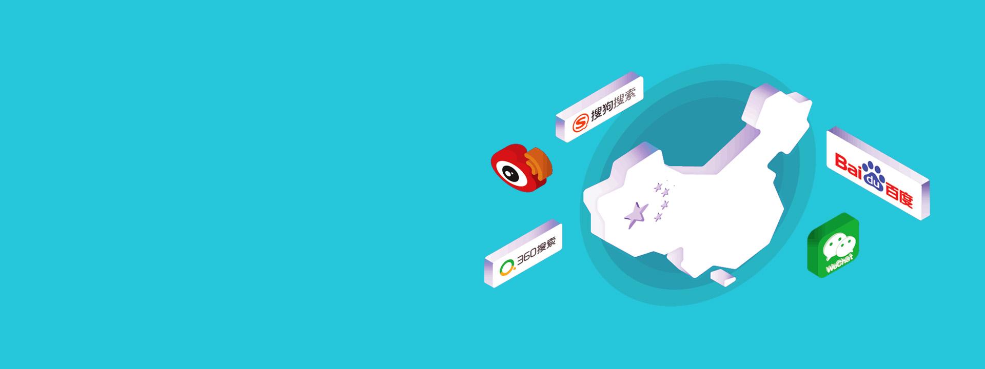 iStarto-Baidu Ads Search & Display banner01