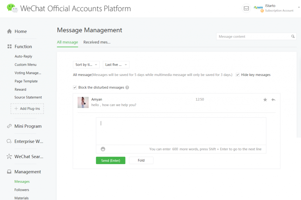 Answering Messages on the WeChat Official Accounts Platform