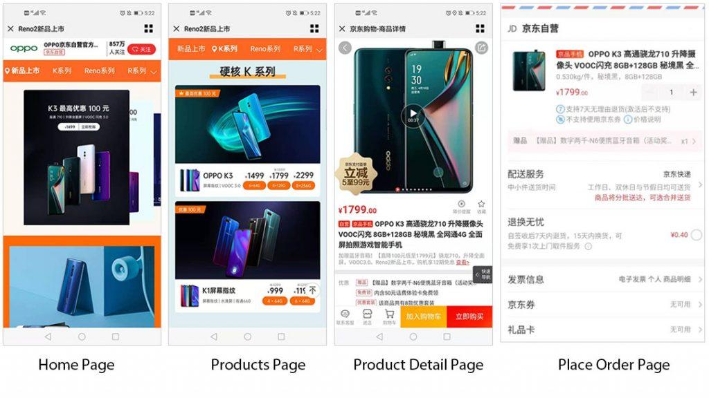 JD.COM WeChat Store