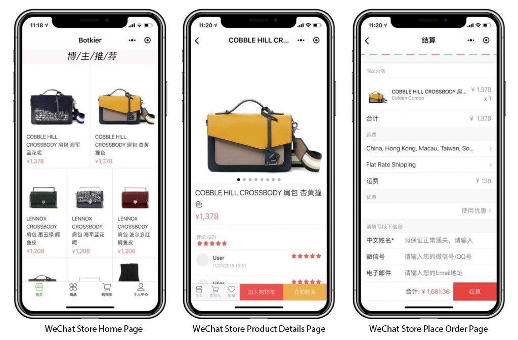 WeChat Store