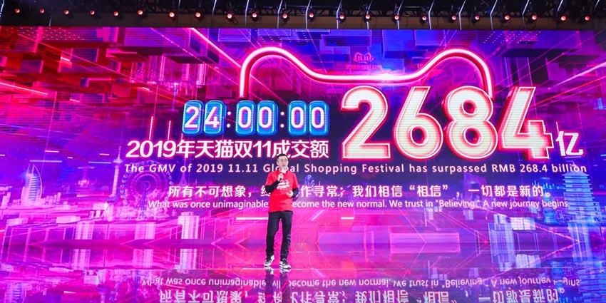 2019 Tmall's Singles Day Festival- Generates $38.4 Billion-iStarto China